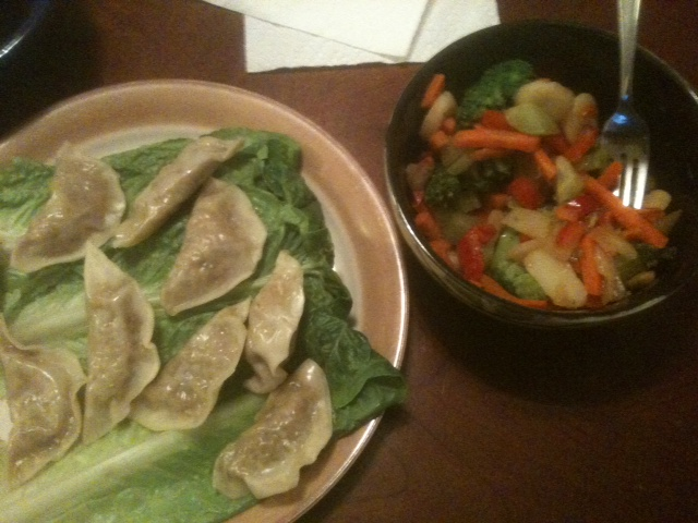 Steamed Asian Veggie Dumplings  (2/2)
